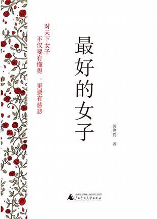 htt-book