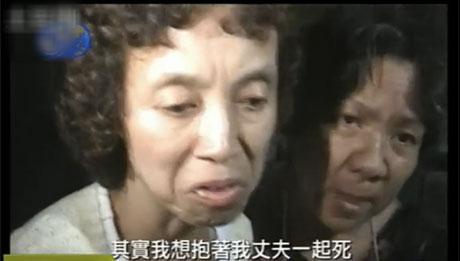 菲律宾劫持案幸存师奶